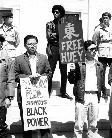 yellowperil_blackpower_large